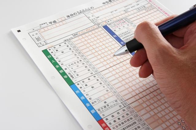 会社設立時にできる節税対策と設立後の節税対策